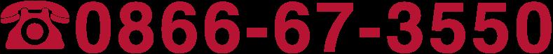 0866-67-3550